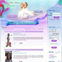 Online Dating Ukraine Review